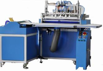 Sime Automatic Case maker(KY-450)