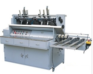 End paper pasting machine