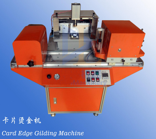 Business card edge gilding machine ky-210